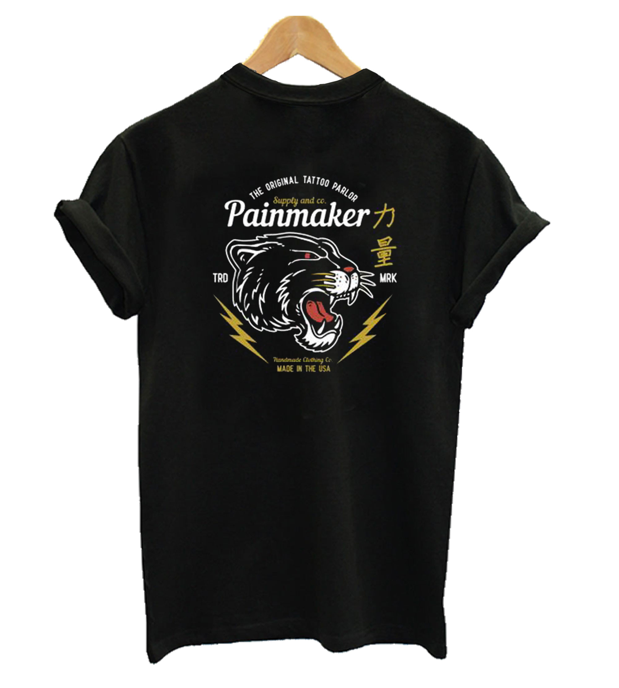 Pain-Maker-Tiger-T-Shirt